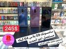سامسونك s9 بلاس 64 كيكه مستخدم اخو الجديد مع الباكيت فقط. 245$