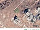 للبيع ارض 950 م سكن ب خاص  غرب عمان الدمينه