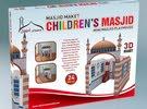 مسجد الأطفال  3D