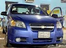سيارة افيو 2009