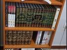 مكتبة دينية للبيع بالتقسيط