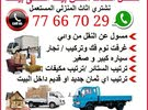 DOHA movers and shifting  CarrpentaryPacking