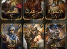 بيع قلعة هيبة 10 أمير 79 في مملكة 83