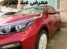 سيراتو بصمه فول 2020مرقم وضمان ولون احمر وابيض ب18200