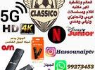 اشتراكات قنوات لمده سنه مع عروض