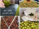 زيت زيتون فلسطيني عصر جديد تمور انتاج انتاج جديد