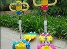 سكوتر اطفال سكوترات فراشه 4 عجلات مقص معدني يفتح ويضم