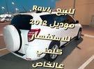 تيوتا راف فور للبيع موديل 2012
