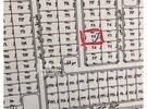 ارض بجيزان للبيع في مخطط 8
