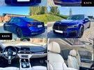 بيع سياره BMW