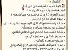 للايجار فله جديده في مدينة حمد دوار 9