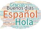 مدرس لغة اسبانية Spanish Language Teacher