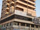 مكتب أوعيادة للايجار في صيدا مقابل مدرسة الراهبات