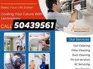 جميع أنواع مكيفات الهواء المنفصلة ، مكيفات الشباك ، مكيفات الهواء المركزية ، مكي