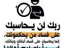 ابحت عن سياره سباط بلاد تكون نضيفه اشوي