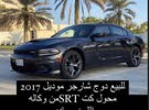 Dodge Charger model 2017 full option