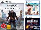 للبيع 3 ألعاب PS5 + لعبة PS4