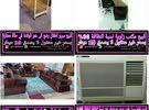 للبيع:طاولة مكتب زاوية15دينار+سرير اطفال رضع10دينار+مكيف وندو بير طنين بستن35دين