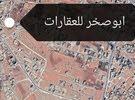 أرض للبيع في مرج الفرس