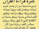 معلم لغة عربية و رياضيات وانجليزي   وتأسيس