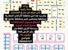 للبيع أرض في مخطط ( رزات ) ثاني صفه من مخطط شارع الخدمات