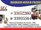 Bahrain moving and paking shifting all over Bahrain