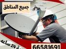 satellite TV  فني ستلايت