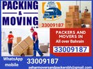 All over Bahrain Furniture dismentel assemble Moving packing
