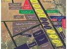 اراضي سكنية مميزه للبيع