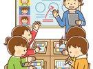 تأسيس الاطفال من صفر