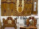 غرف صاج شغل عراقي