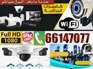 عروض باقات مميزة كاميرات مراقبة 4K FULL HD