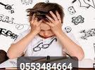 معلم صعوبات وتأسيس