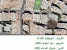 قطعة ارض في الجبيهه حي ابو العوف للبيع
