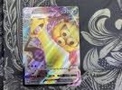 بطاقة   pokemon نادرة الوجود
