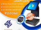 جهاز نقطة مبيعات POS ماركة POZONE