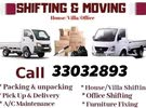 Cheap Rate House Villa Flat Packing Moving Shifting All Bahrain Delivery Transfe