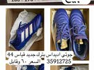 Adidas copa 20.1 football boots new