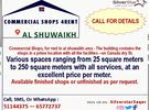 Commercial Shops, for rent in al shuwaikh area - The building contains the shops in a prime location