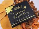 العسل الملكي ماليزي الاصلي vip