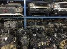 الرباعية لتجارة قطع غيار السيارات المستعملة ألامريكية جي ام سي شفرولية فورد دودج