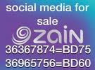 Zain old pakeg