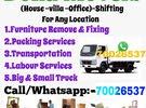 movers Packers call 70026537