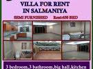 semi furnished villa for rent in Salmaniya