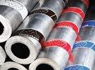 Lead sheet - Lead glass بيع وتركيب الواح رصاص و زجاج مرصص لزوم غرف الاشعة X-shield وأرضيات فينيل