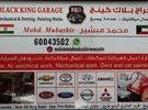 Indian car Auto Repairing GARAGE shuwaikh