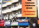 شقة للايجار- 7 غرف نوم