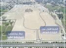 النعمان مخطط الواحة الخط الاول من الشارع العام وبجميع الخدمات