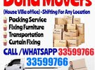Professional / Movers / Packers / Carpenter / Transportation / Company
