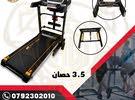جهاز ركض كهربائي ماركة SCHNEIDER موديل rst2000